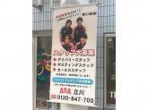 朝日新聞サービスアンカーASA 立川