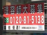 理容cut-A(カットエー) 千里山店