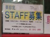AN'TIA(アンティア) 東中神店
