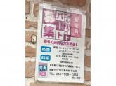 宅配クック123 東大和・村山店