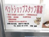 トウキョウWANKU富士店