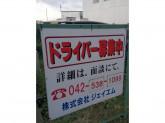 株式会社ジェイエム 武蔵村山営業所