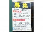 ソフト・ピア B&D七宝店