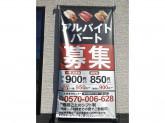 スシロー 香芝店