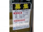 ソフト・ピア 下津店