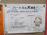 株式会社 東テスティパル(イオン西大和店)