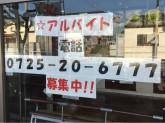 ほっともっと忠岡東店