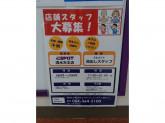 業務スーパー/エスポット 清水天王店