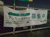 ヤマト運輸 尾張旭三郷センター