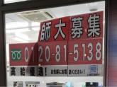 理容cut-A 尾張旭店