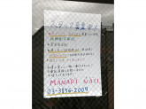 ManartNail 竹の塚店