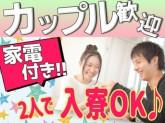 日本マニュファクチャリングサービス株式会社a8/yoko201009