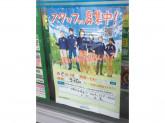 ファミリーマート 川越大仙波店