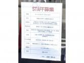 遊鶴 西町店