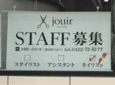 jouir(ジュイール) 三鷹店