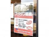 ゆで太郎 Tokyo-Bay東雲駅前店