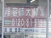 理容 Cut-A(カットエー) 東岡崎店