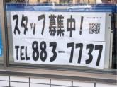 ローソン 札幌里塚緑ヶ丘店