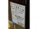 韓国料理 ~定食とチョイ飲みの店~ 扶餘(プヨ)
