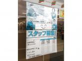 セブン-イレブン 練馬石神井台7丁目店