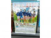 ファミリーマート 岡山国府市場店