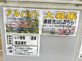 セブン-イレブン 岡山桃太郎大通り店