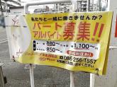 ジョリーパスタ 津島西坂店