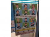 ファミリーマート 横浜西神奈川三丁目店