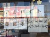 サーティワンアイスクリーム 高石ロードサイド店