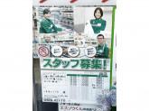 セブン-イレブン 江東猿江1丁目店