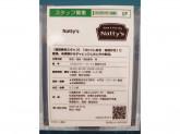 Natty's(ナッティーズ) 磐田店