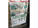セブン-イレブン 文京千駄木1丁目店