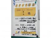 BRAND OFF(ブランドオフ) ギャラリエアピタ知立店