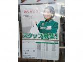 セブン-イレブン 流山美原店