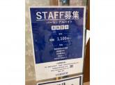 COSMOS(コスモス) ギャラリエアピタ知立店