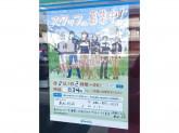 ファミリーマート 高松稲荷店