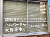 株式会社レンティ 本社/レンティケアサービス墨田