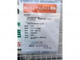 (株)ベジケアジャパン 平野工場