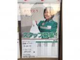 セブン-イレブン 倉敷西坂店