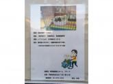 特別養護老人ホームプラーナ(ショートステイ/居宅介護支援事務所)