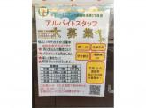 セブン-イレブン 大阪長吉長原2丁目店