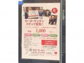 ミライザカ 掛川北口駅前店