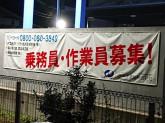 日豊高速運輸 刈谷物流センター
