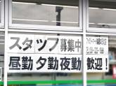 ファミリーマート 瑞穂本田北店