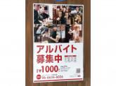 ステーキリバーベ 西田辺店