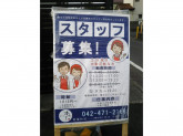 菓子処あかぎ 青葉町店