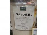 Cafe Downey(カフェダウニー) フレンドタウン店
