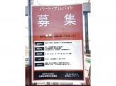 札幌弘栄堂書店 北郷店