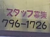 美容室マザー 守山店