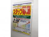 HARD・OFF(ハードオフ) 奈良柏木店